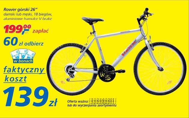 rower-z-marketu