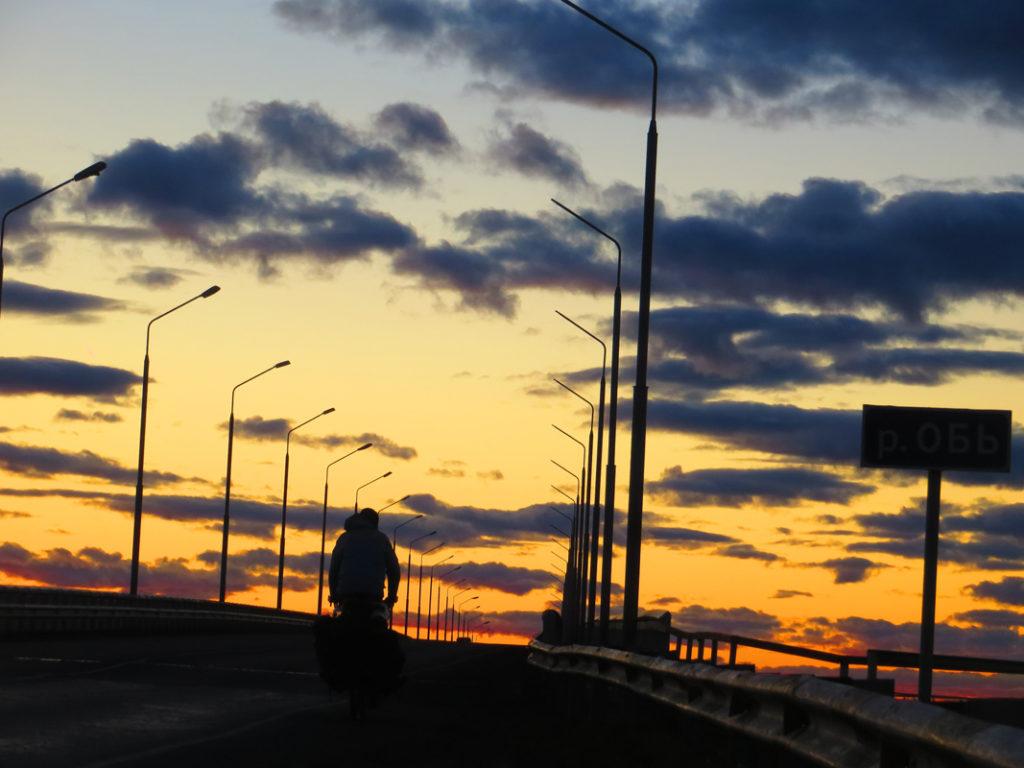 Most na rzece Ob.